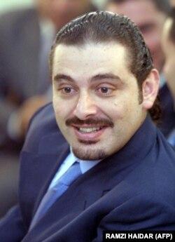سعد حریری جوان در ۲۰۰۱