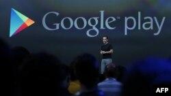 Google təqdimatı