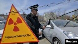 Радиационный контроль автомобилей из Японии в России.