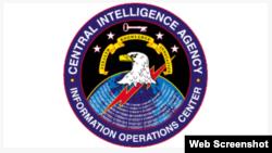 Скрыншот з сайта WikiLeaks