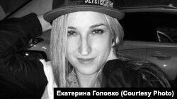 Екатерина Головко - о смерти своего брата после пыток в 17 отделе полиции Нижнего Тагила