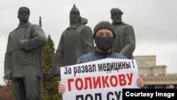 Сергей Крупенько