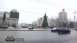 Как выглядит предновогодний Донецк сегодня (видео)