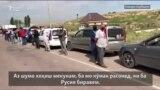 Парвози ҳавопаймоҳо ва орзуи дидани модар дар Озодӣ Онлайн
