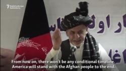 Afghan Leaders Applaud Trump's Regional Strategy