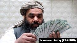 Талибанците без пристап до сметките во САД