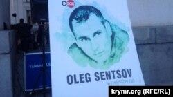 Плакат перед зданием министерства иностранных дел Украины. Киев, июнь 105 года