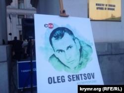 Кампания в поддержку Олега Сенцова на Украине