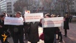 Протести во Србија и Пакистан, судири во Украина