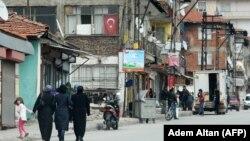 Türkiýäniň paýtagty Ankara