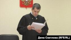 Судья Максим Тригуб