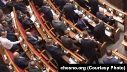 Під час голосування документ набрав 110 голосів при мінімально необхідних 226