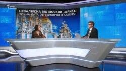 Нас чекає ще 10 днів важких випробувань – Міщенко про томос для України