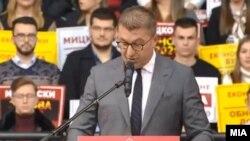"""Лидерот на ВМРО-ДПМНЕ Христијан Мицкоски на партиски собир во спортката """"Јане Сандански."""""""