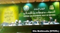 جانب من جلسات مؤتمر التصوف العالمي في القاهرة
