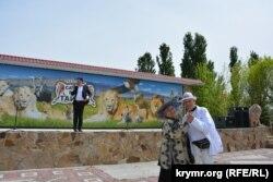 Концерт на главной площади парка львов «Тайган»