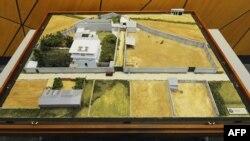Модель усадьбы в городе Аботабад, где в течение нескольких лет скрывался Усама бин Ладен и где он был обнаружен спецназом США