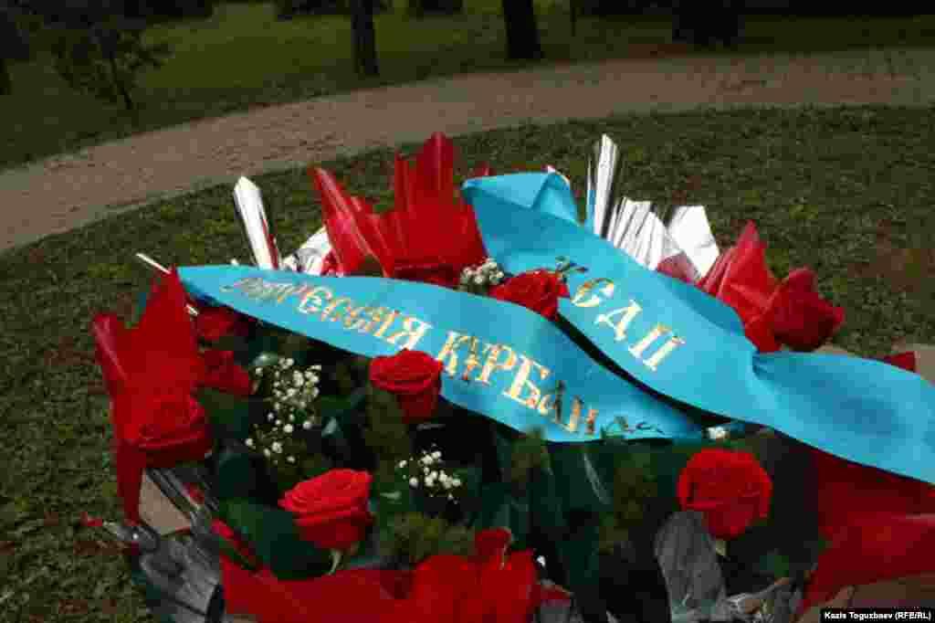 Ашаршылық құрбандарына қойылған гүл.Алматы, 31 мамыр 2014 жыл.