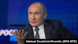 Владимир Путин, Ресей президенті. Мәскеу, 28 қараша 2018 жыл.