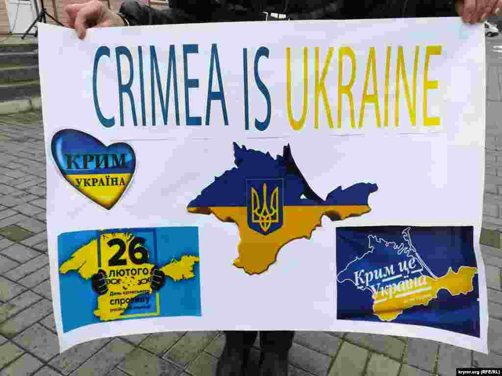 В Украине во вторник, 26 февраля, отмечают «День сопротивления Крыма российской оккупации», инициированный общественностью. В Геническом районе прошел патриотический автопробег с украинскими и крымскотатарскими флагами