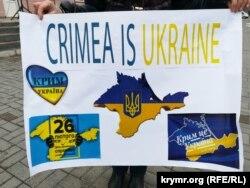 Во время акции в честь Дня крымского сопротивления. Геническ, Херсонская область, 26 февраля 2019 года