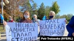 Алматы шаары. 13-сентябрь, 2020-жыл.