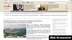 Inform.kz сайтының латын қарпіндегі нұсқасы. Скриншот (Көрнекі сурет).