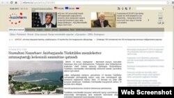Сайт Inform.kz на казахскай лацінцы.