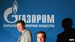 Medwedew Gazpromyň başlygy Alekseý Miller bilen duşuşgynda kaspiýaka dowletleri bilen gaz boýunça hyzmatdaşlygyň hökümetara ylalaşyklar derejesinde ýola goýuljakdygyny aýdypdyr.