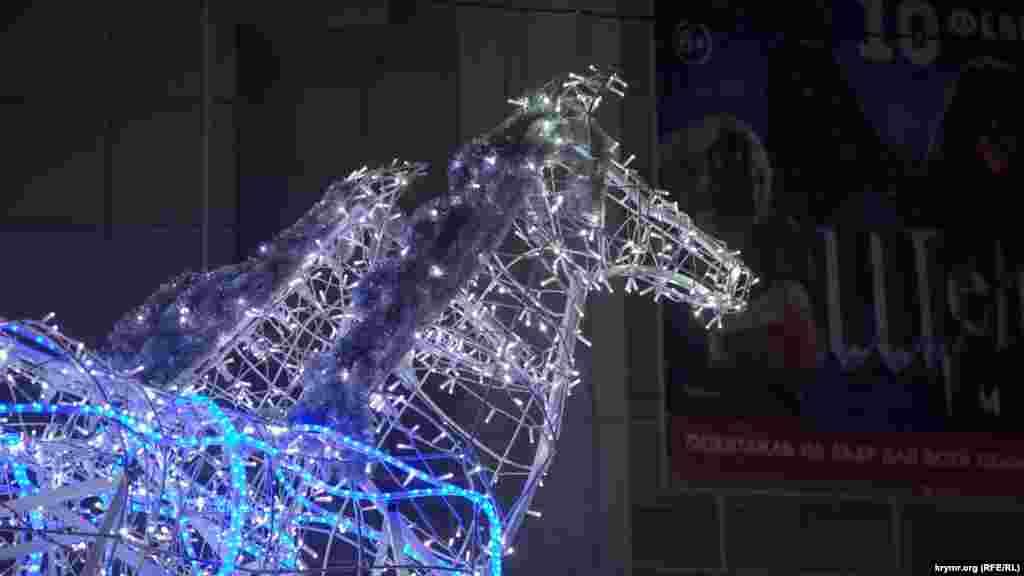 «Горящие» кони