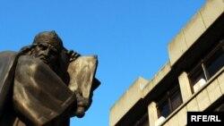 Palata pravde u Beogradu, foto: Vesna Anđić