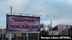 Tiraspol, decembrie 2016