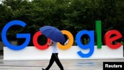 "Täze hasabatda Facebook we Google ""gözegçilik läheňleri"" diýlip häsiýetlendirilýär."