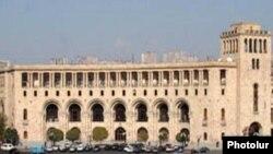 Հայաստանի արտգործնախարարության շենքը