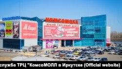"""ТРЦ """"КомсоМОЛЛ"""" в Иркутске"""