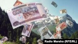 Rusia -- Russia sends money for the development of the North Caucasus, 12Oct2012