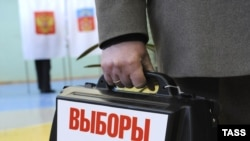 There were few surprises in Russia's regional elections on March 1.