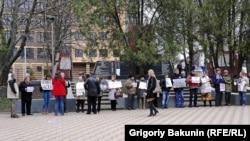 Пикет в поддержку Надежды Савченко в Ростове-на-Дону