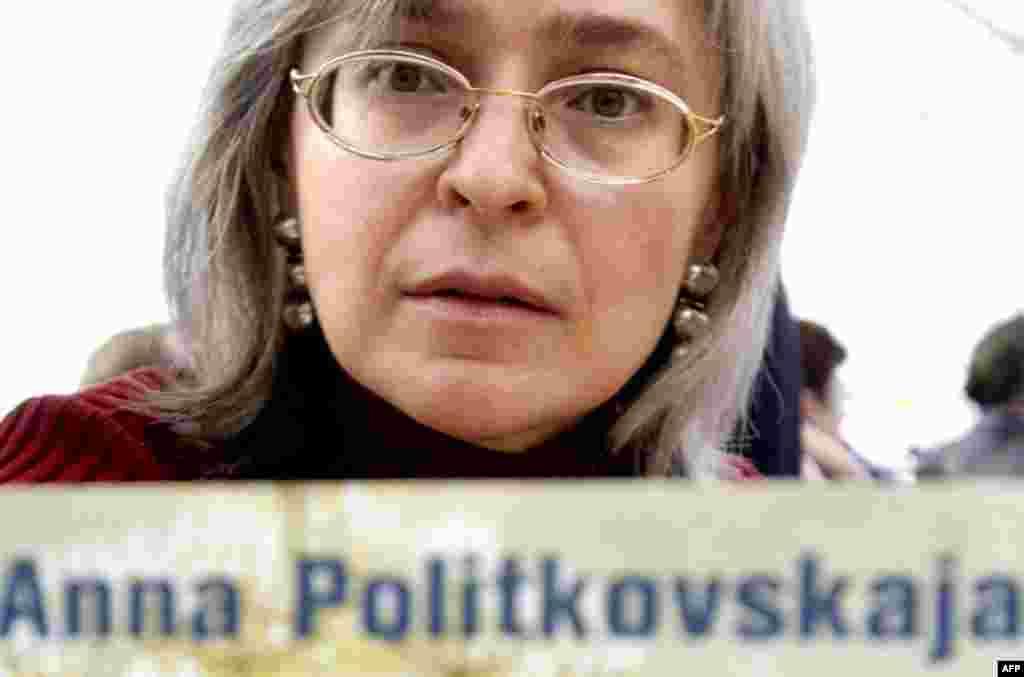 Anna Politkovskaya , Leipzig, 2005.