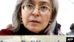 Journalist Anna Politkovskaya was shot dead in her Moscow apartment block in 2006.