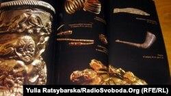 Скіфське золото, знайдене на Дніпропетровщині, 16 березня 2013 року