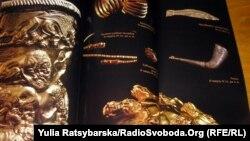 Скифское золото, найденное на Днепропетровщине. 16 марта 2013 года