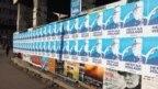 Plakati podrške Mladiću u centru Beograda