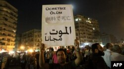 میدان التحریر شنبه شب