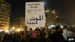 """Пратэсты на плошчы Тахрыр у Каіры супраць замяккага, на думку дэманстрантаў, прысуду Хосьні Мубараку. Надпіс на плякаце: """"Сьмерць – бясплатна"""""""