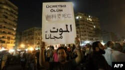 Демонстранты на площади Тахрир требует смертного приговора Хосни Мубараку