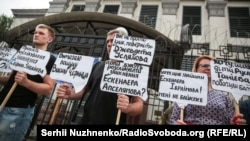 Акция «День рождения без праздника». Киев, 24 июля 2018 года