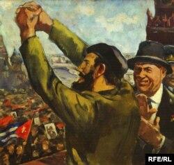 Куба революциясының жетекшісі Фидель Кастро мен СССР басшысы Никита Хрущевтің Қызыл алаңда тұрғаны бейнеленген С.Алтаевтың картинасы.