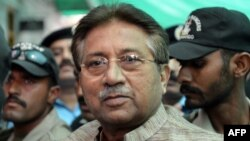 Former President Pervez Musharraf has dismissed the treason charge as politically motivated.