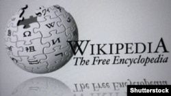 Generic -- Wikipedia
